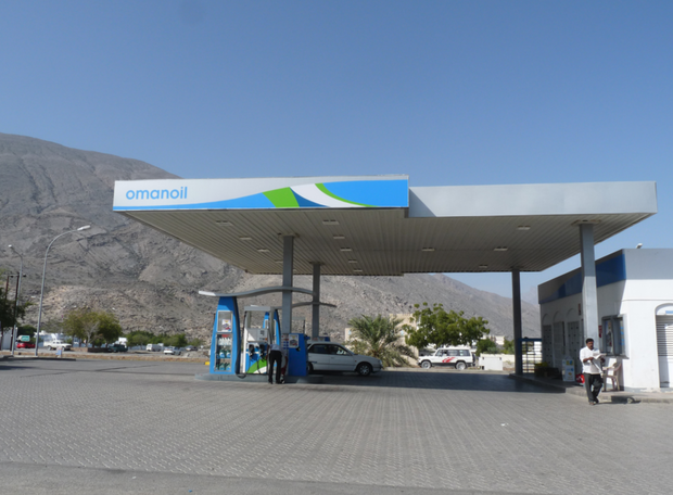 An Oman Oil petrol station in northern Oman