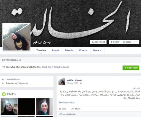 The Facebook account of Ruqayya Hassan Mohammed before it was hijacked