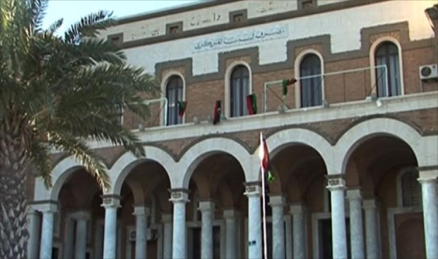 The Central Bank of Libya