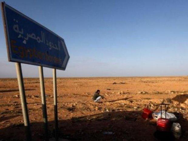 Libya Egypt Border.preview