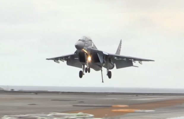Russia Lost A Fighter Jet In The Mediterranean