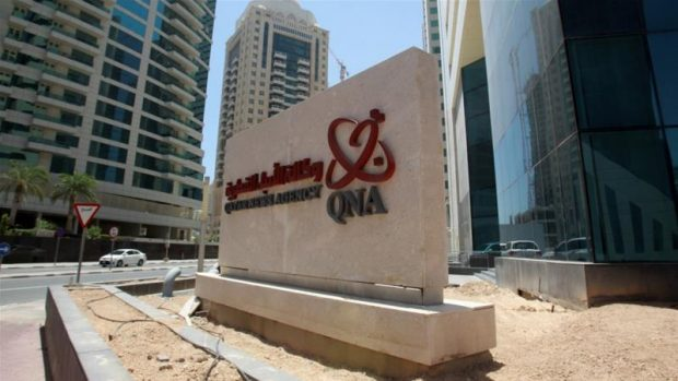 UAE Behind Hacking Of Qatar News Site, Washington Post Reports