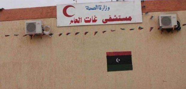 UN report: Healthcare under attack in Libya