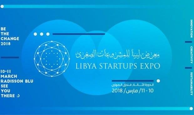 Libyan Third Startups Expo kicks off under the auspices of EU