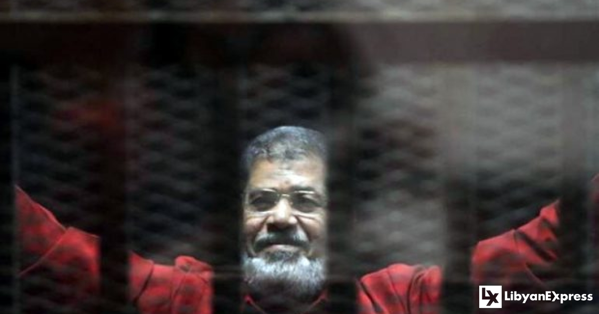 Morsi's death sentence annulled by Egypt's highest court