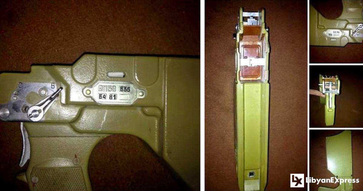 Illicit gun trade on secret social media group booming in Libya