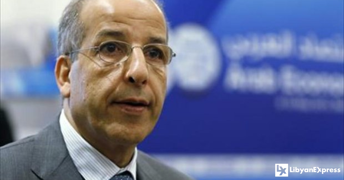 Libya's Central Bank chief warns of collapse after oil blockade losses