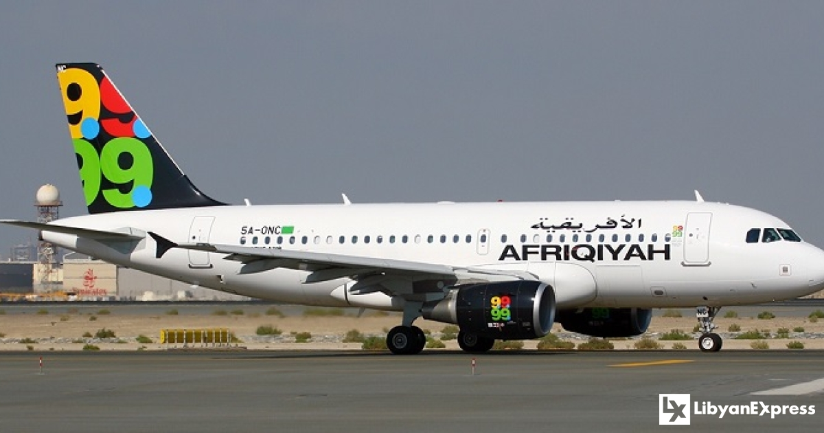 17% expected increase in Afriqiyah Airways tickets