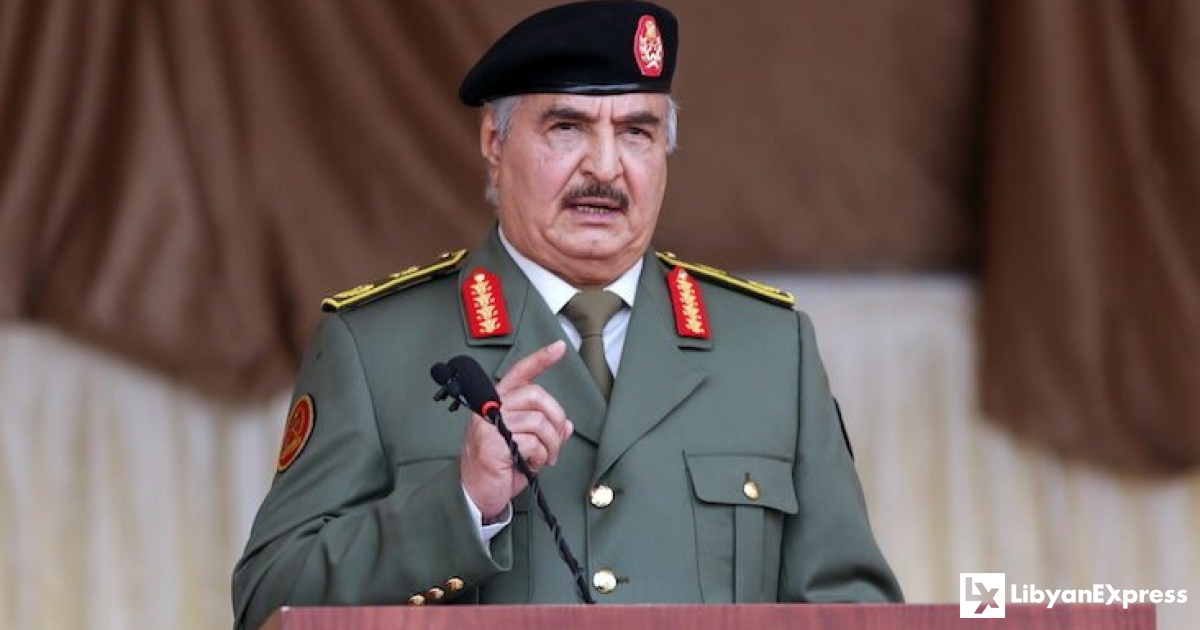 Amnesty: Haftar's military is holding sham trials and sentencing civilians to death