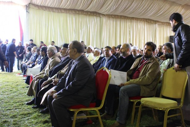 National Accord Forum. Tripoli, Libya (31/12/2015)