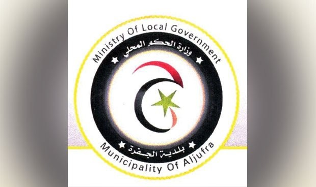 Al-Jufrah Municipality (Logo/ Internet)