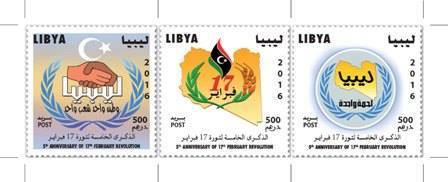 Libyan Stamps (Internet)