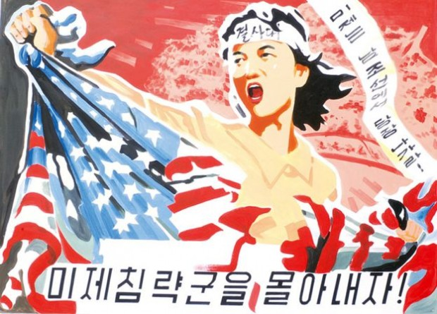 "The poster reads: ""Let's drive out the US imperialist conquerors"""