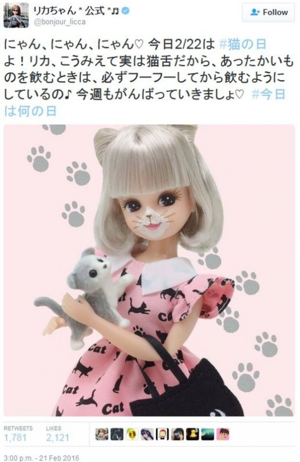 Japan's answer to Barbie, Licca-chan, added her take on the day with a catty outfit
