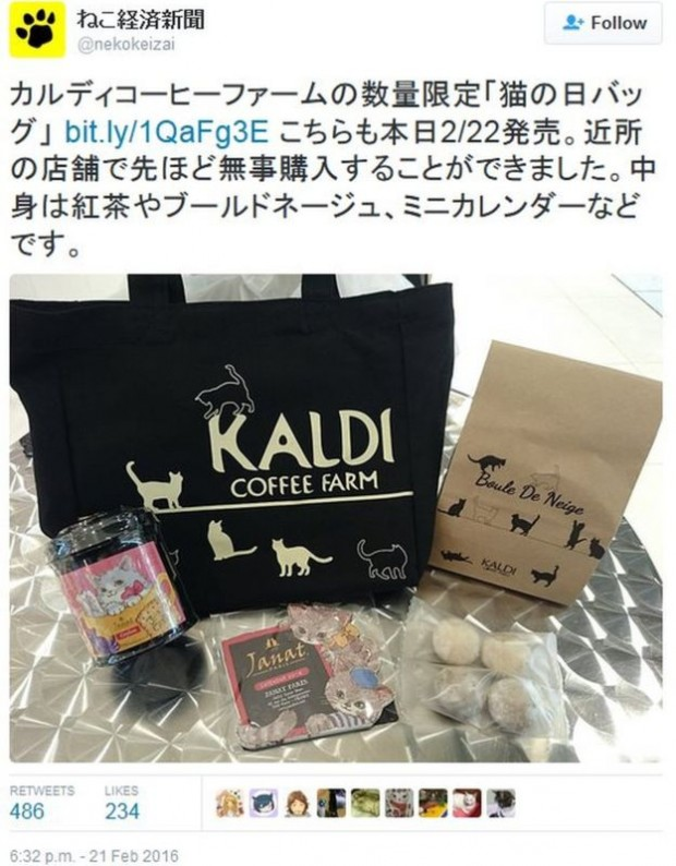 Kaldi Coffee Farm, which sells coffee and imported foods, released a special cat-themed bag for the day, including tea, biscuits and a calendar