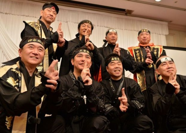Officials in Shiga dressed up in ninja costumes last year to promote ninja tourism