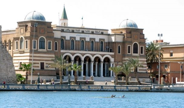 Central-Bank-of-Libya