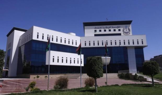 NOC, Tripoli (internet)