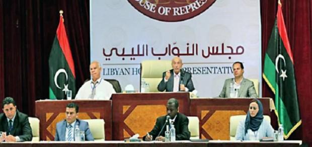 مجلس النواب الليبي وعقيلة_1