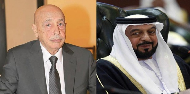 Aqilah Saleh and Khalifa All Nahiyan