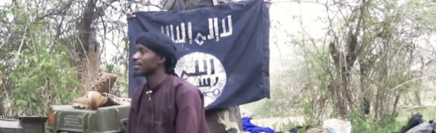 Boko Haram has sworn allegiance to Islamic State and often displays its trademark black flag