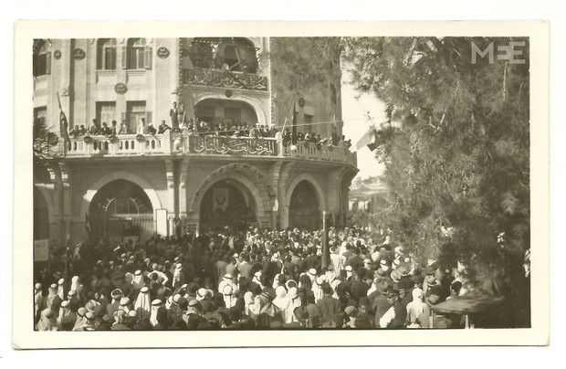 The opening of the Second Arab Industrial Exhibition at the Palace Hotel. Jerusalem, 1934. From the family album of Said Husseini (The Palestinian Museum) - See more at: http://www.middleeasteye.net/in-depth/features/palestinian-museum-safe-place-unsafe-ideas-474077213#sthash.QENPhD30.dpuf