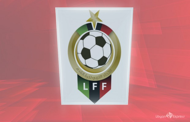 Libyan Football Federation - Libyan Express
