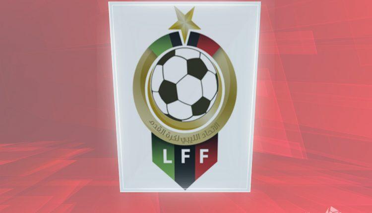 Libyan Football Federation - Libyan News