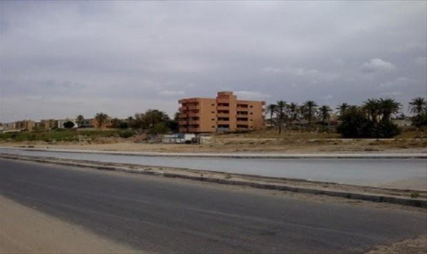 Al-Khumus