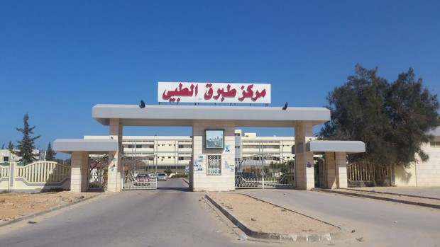 newsalhadath-مركز-طبرق-الطبي1-1