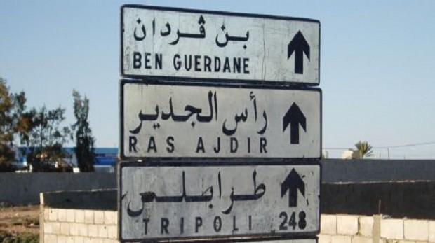 إعادة-فتح-معبر-رأس-جدير-التونسي-على-الحدود-الجنوبية-مع-ليبيا