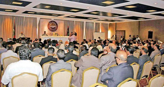 مجلس-النواب-الليبي1