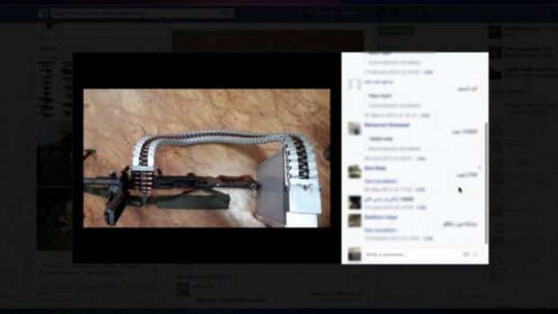 A recent example of a weapon for sale in Libya on Facebook