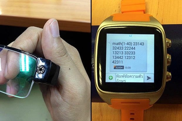Medical school applicants were caught in a high-tech exam cheating system that involved spy glasses to record the test and tutors sending coded correct answers via smartwatches.