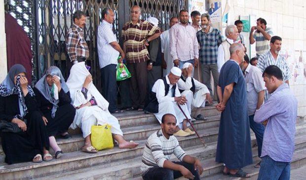 المصارف-الليبية