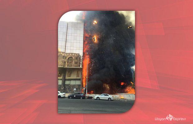Mecca Fire