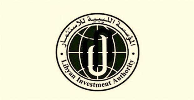 Libyan Investment Authority logo