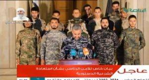 Presidential Guard members in a statement on Tanasuh TV