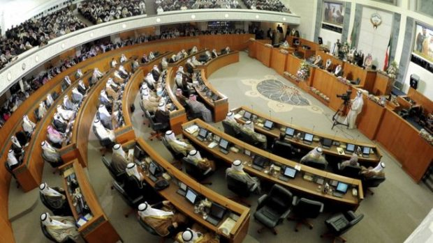 Kuwait's ruling emir dissolved the country's parliament on Sunday afternoon