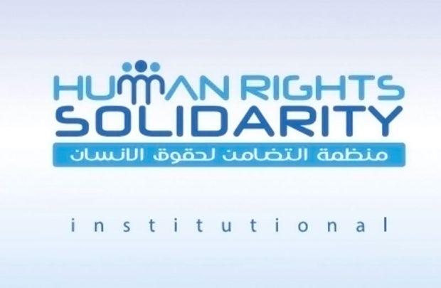 humanrights_4