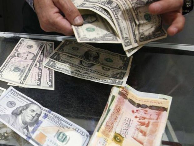 Dollar Exchange Rates Drop Sharply