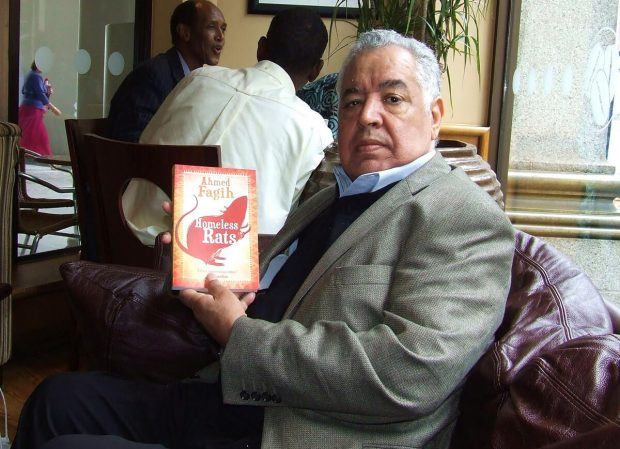 Ahmed Fagih