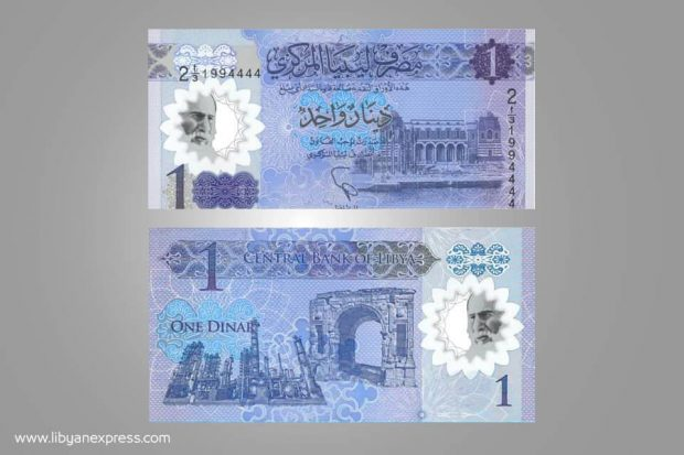 Central Bank Of Libya Announces New