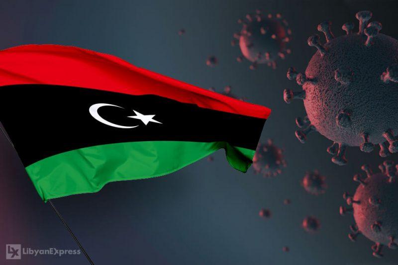 Libya Corona Virus