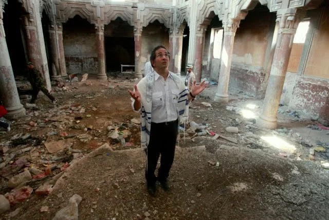 Libyan Jewish David Gerbi